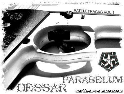 Исполнитель: Дессар Альбом: Парабелум Год выпуска: 2007 Жанр: Rap Аудио: MP3, 128-256 Кбит/с Размер: 61 МБ...